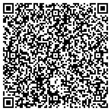 QR-код с контактной информацией организации Батыс интернет сервис, ТОО
