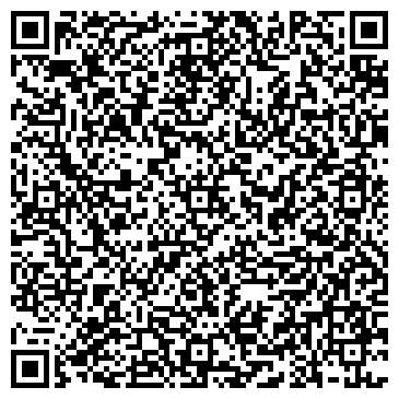QR-код с контактной информацией организации СИРИУС, АВИАКОМПАНИЯ, ООО
