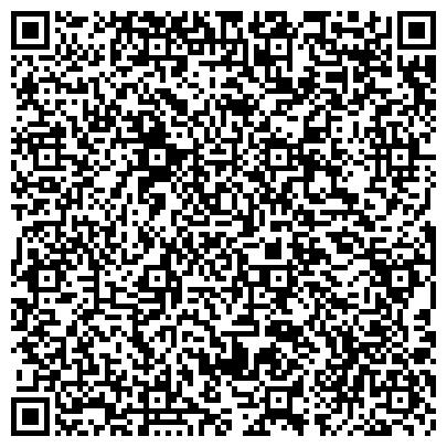 QR-код с контактной информацией организации Арт Медиа Групп, ТОО