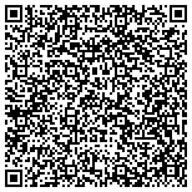 QR-код с контактной информацией организации Studio RAN (Студио РАН), АО