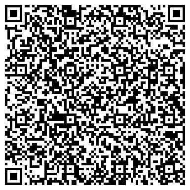 QR-код с контактной информацией организации InterComp (ИнтерГруп), ТОО