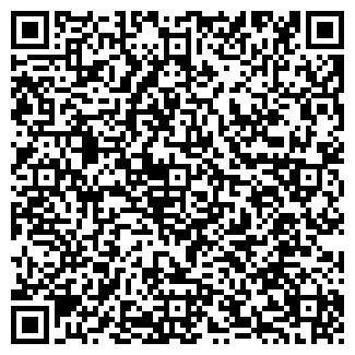 QR-код с контактной информацией организации МЕРИДИАН. ТОО