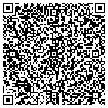 QR-код с контактной информацией организации Актис Системс Азия, ТОО