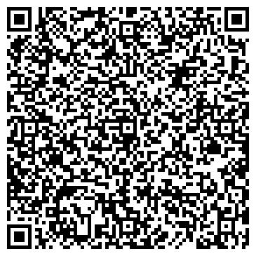 QR-код с контактной информацией организации LT Consalting (ЭлТи Консалтинг), ТОО