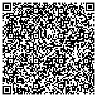 QR-код с контактной информацией организации Восток-Пейдж, ТОО