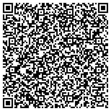 QR-код с контактной информацией организации White Rabbit Design (Уайт Рэббит Дизайн), ИП