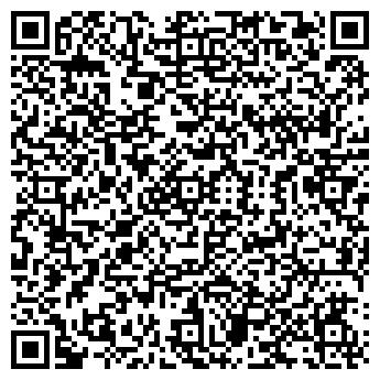 QR-код с контактной информацией организации Авелинк, ЗАО