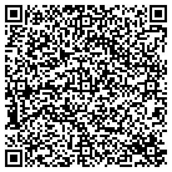 QR-код с контактной информацией организации Wegaline, ТОО