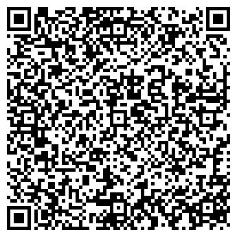 QR-код с контактной информацией организации Дукат, ТОО