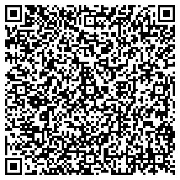 QR-код с контактной информацией организации Мади Студио (Mahdi Studio), компания