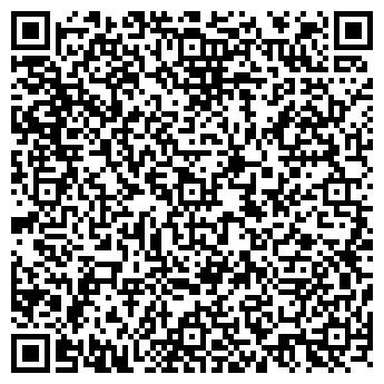 QR-код с контактной информацией организации ИЗМАИЛСКИЙ ВИНЗАВОД, ЗАО