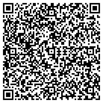QR-код с контактной информацией организации Шмакова,ИП
