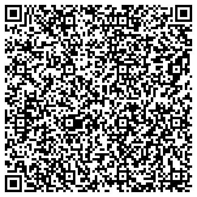 QR-код с контактной информацией организации Saiga company (Сайга компани), ТОО