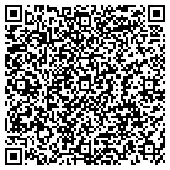 QR-код с контактной информацией организации Цифровой поток, ТОО