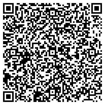 QR-код с контактной информацией организации Admaco Group, ТОО