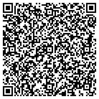 QR-код с контактной информацией организации Белинфонет, ООО