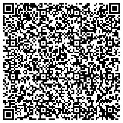 QR-код с контактной информацией организации Ангел-Сити Интернет клуб ANGEL-CITY, ТОО