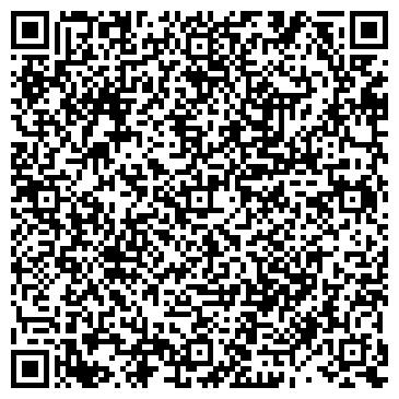 QR-код с контактной информацией организации Евразия-Стар, ТОО