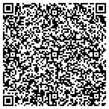 QR-код с контактной информацией организации Cafemax (Кафемакс), ТОО
