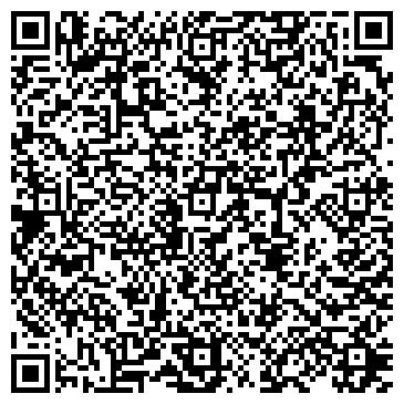 QR-код с контактной информацией организации Телеком Медиа Системс, СООО