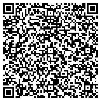 QR-код с контактной информацией организации Диалинк, ТОО