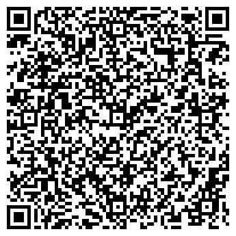 QR-код с контактной информацией организации ООО Мастер Интернета