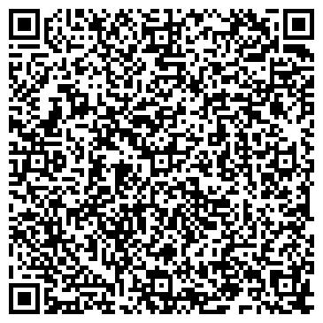 QR-код с контактной информацией организации БелОбъектСервис, ЧП