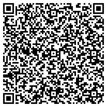 QR-код с контактной информацией организации Грузо-перевозки, ООО