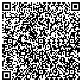 QR-код с контактной информацией организации Навлад, ООО