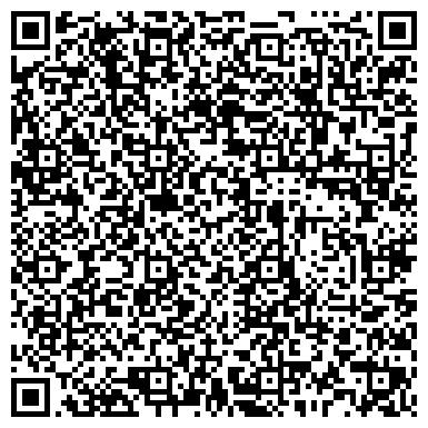 QR-код с контактной информацией организации ИОМЗ-ХОЛДИНГ, ИЗЮМСКИЙ ОПТИКО-МЕХАНИЧЕСКИЙ ЗАВОД, ГП