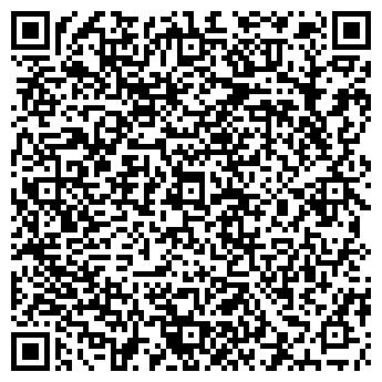 QR-код с контактной информацией организации Одтранс, Компания