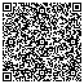 QR-код с контактной информацией организации МаксФорт, ООО