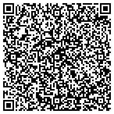 QR-код с контактной информацией организации Перевезем, ООО (Perevezem)