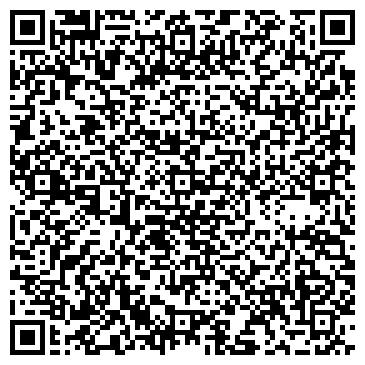 QR-код с контактной информацией организации Чистый Король, ООО (King Clean)