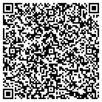 QR-код с контактной информацией организации Ремонт для Вас, ООО