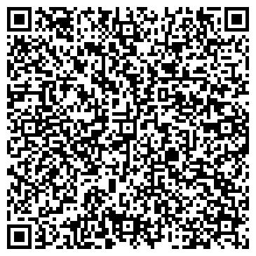 QR-код с контактной информацией организации ИЗЮМСКИЙ ЗАВОД ОФТАЛЬМОЛОГИЧЕСКОЙ ЛИНЗЫ, ГП
