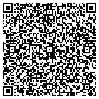 QR-код с контактной информацией организации Клин-Сервис, ЧП