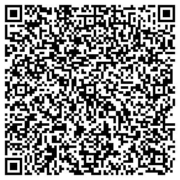 QR-код с контактной информацией организации ДСК Уровень, ООО