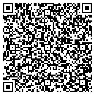 QR-код с контактной информацией организации ФАТ, ООО