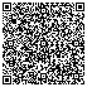 QR-код с контактной информацией организации Грузоперевозки, ЧП
