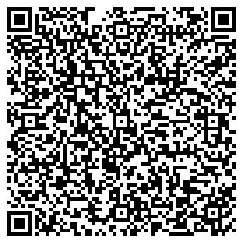 QR-код с контактной информацией организации Аренда спецтехники, ЧП