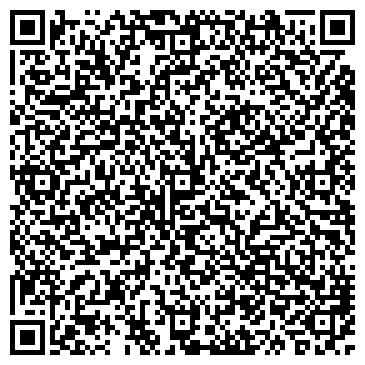 QR-код с контактной информацией организации Мн-Строй, ООО