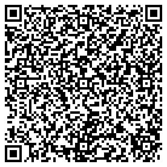 QR-код с контактной информацией организации Куманский, СПД