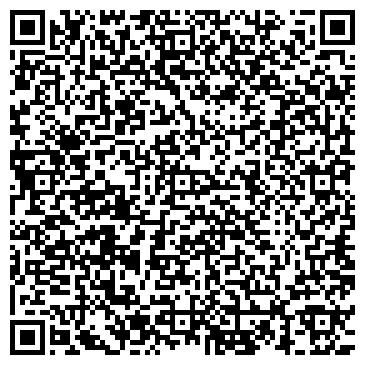 QR-код с контактной информацией организации Кадов Сервис (kadov $ervi$), ЧП