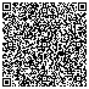 QR-код с контактной информацией организации Цемент, ЧП