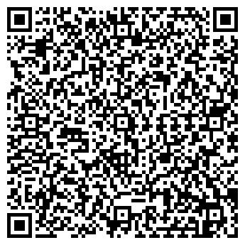 QR-код с контактной информацией организации ССМУ, ОАО