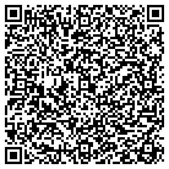 QR-код с контактной информацией организации АВЕ Львов, ООО
