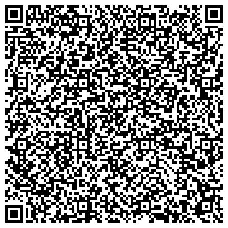 QR-код с контактной информацией организации Виноградорское производственное управление жилищно-коммунального хозяйства, ГП