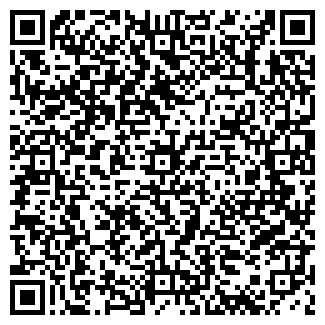 QR-код с контактной информацией организации Экосвит, СПД