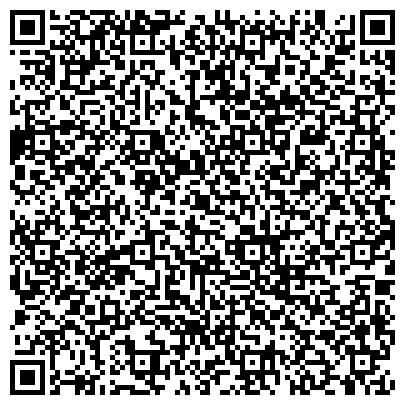 QR-код с контактной информацией организации Дмитрюк В. А, СПД (Вывоз строительного мусора)